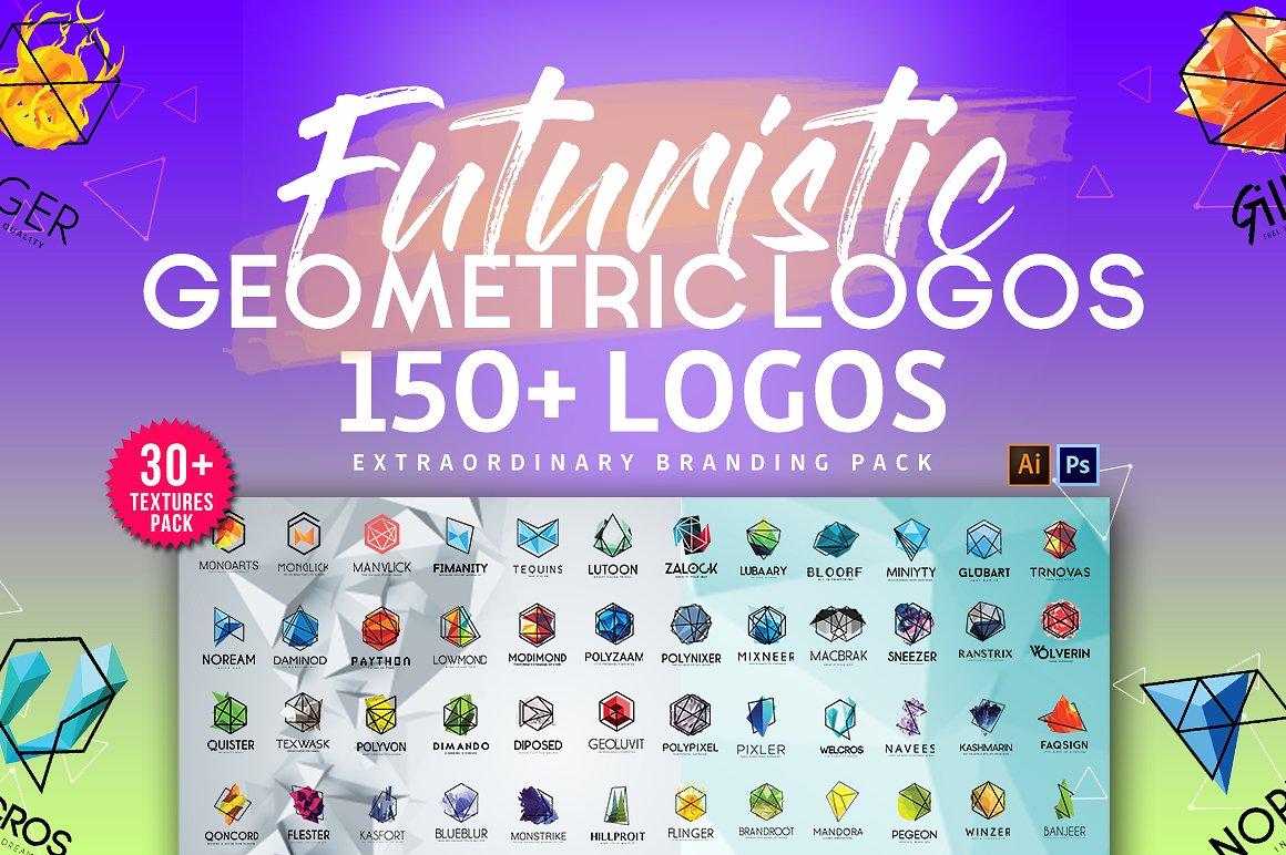 Futuristic Geometric Logos